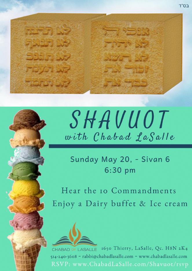 Shavuot 5778.png