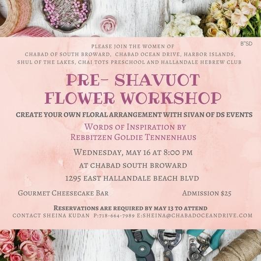 Flowers Event COD.jpeg