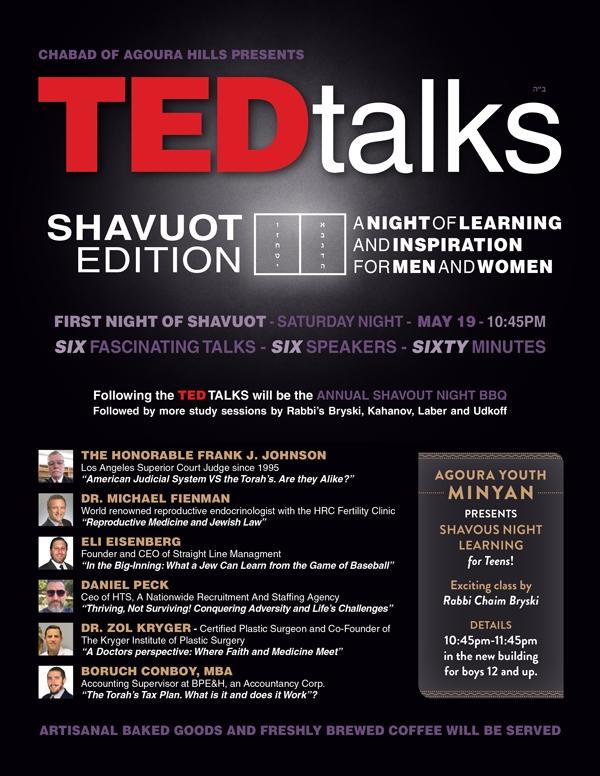 ted-talks-shavuos-5778-2.jpg