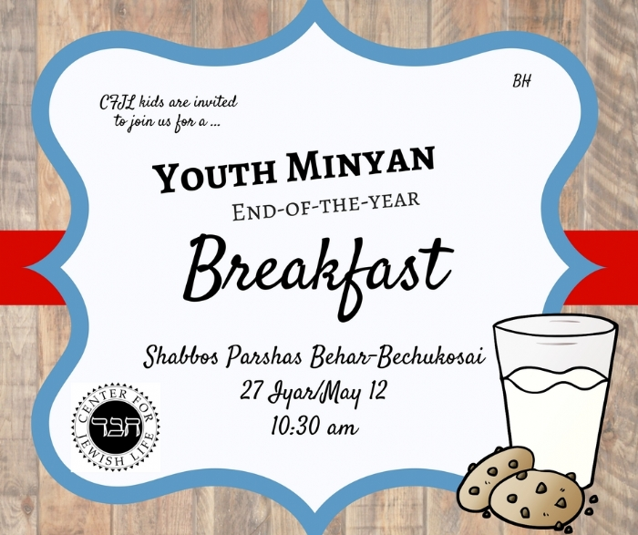 Youth Minyan Breakfast.jpeg