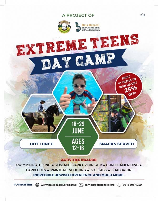 Baiz Bezalel Extreme Day Camp Ads 02-1.jpg