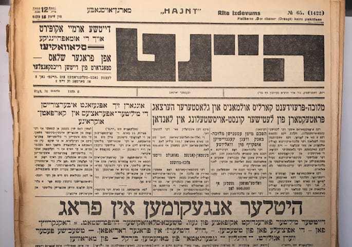 "Haynt, March 16, 1939: ""Hitler Enters Prague."""