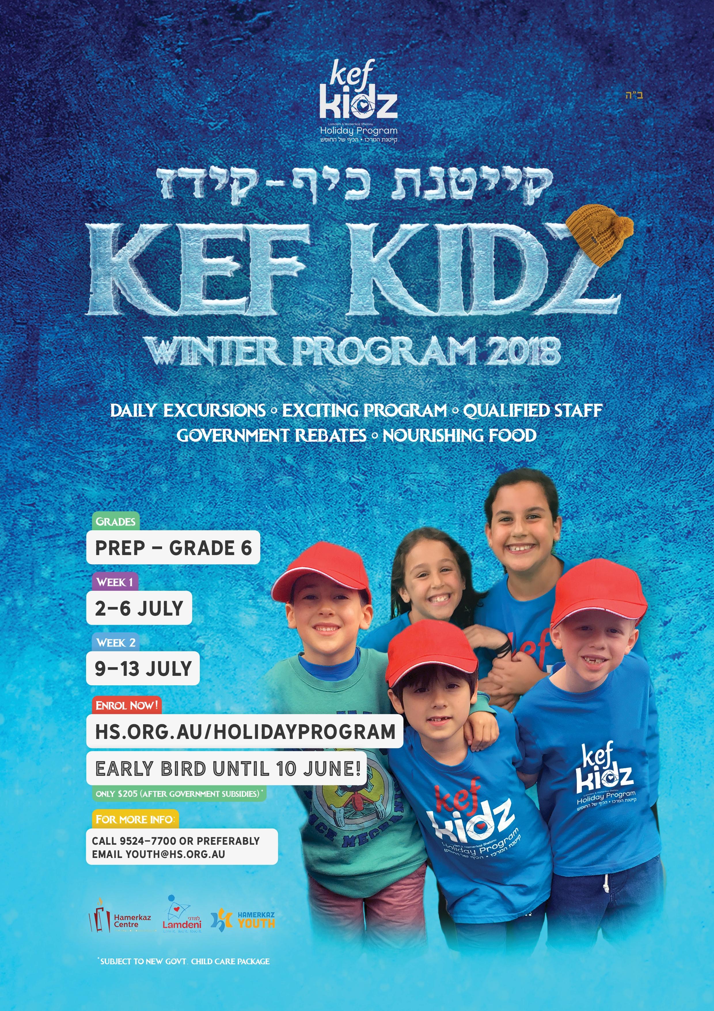 Kef Kidz July 2018 v3.1 digital.jpg