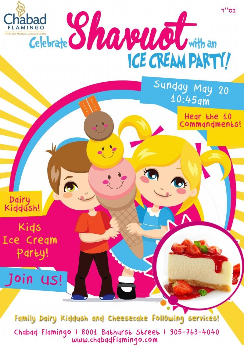 shavuos ice cream.jpg