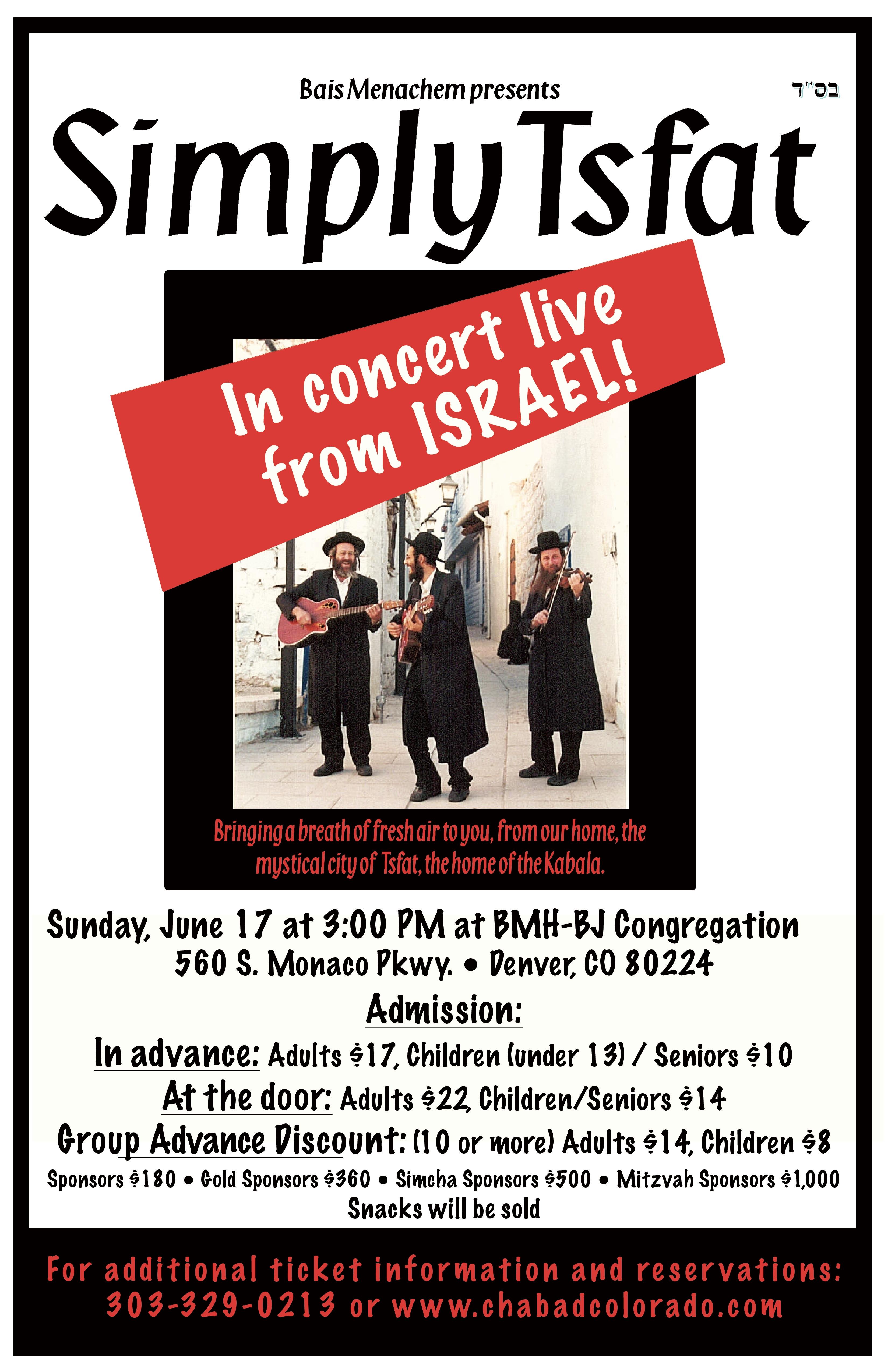 BMHBJ Concert 11x17 5-2-18-page-0 (1).jpg