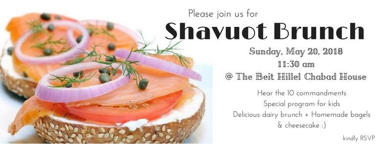 Shavuot Brunch May 20.jpg