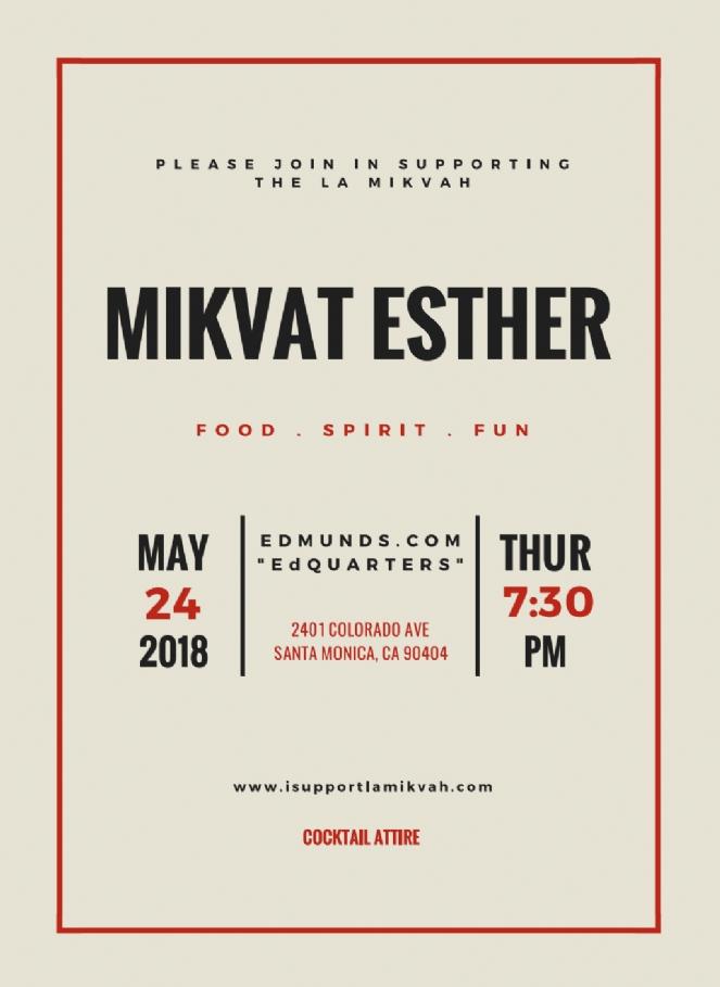 mikvah-dinner.jpg