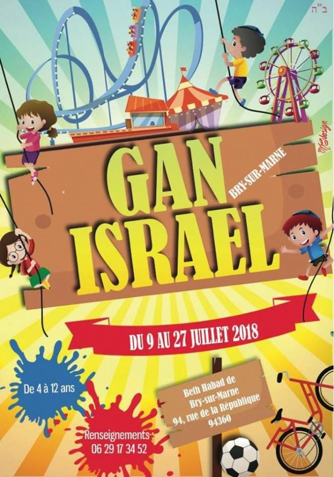 Affiche gan israel 2018.jpg