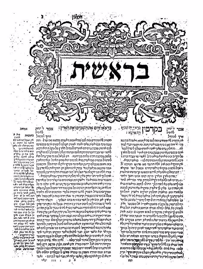 A Chumash with Rashi's commentary published in Venice in 1648.