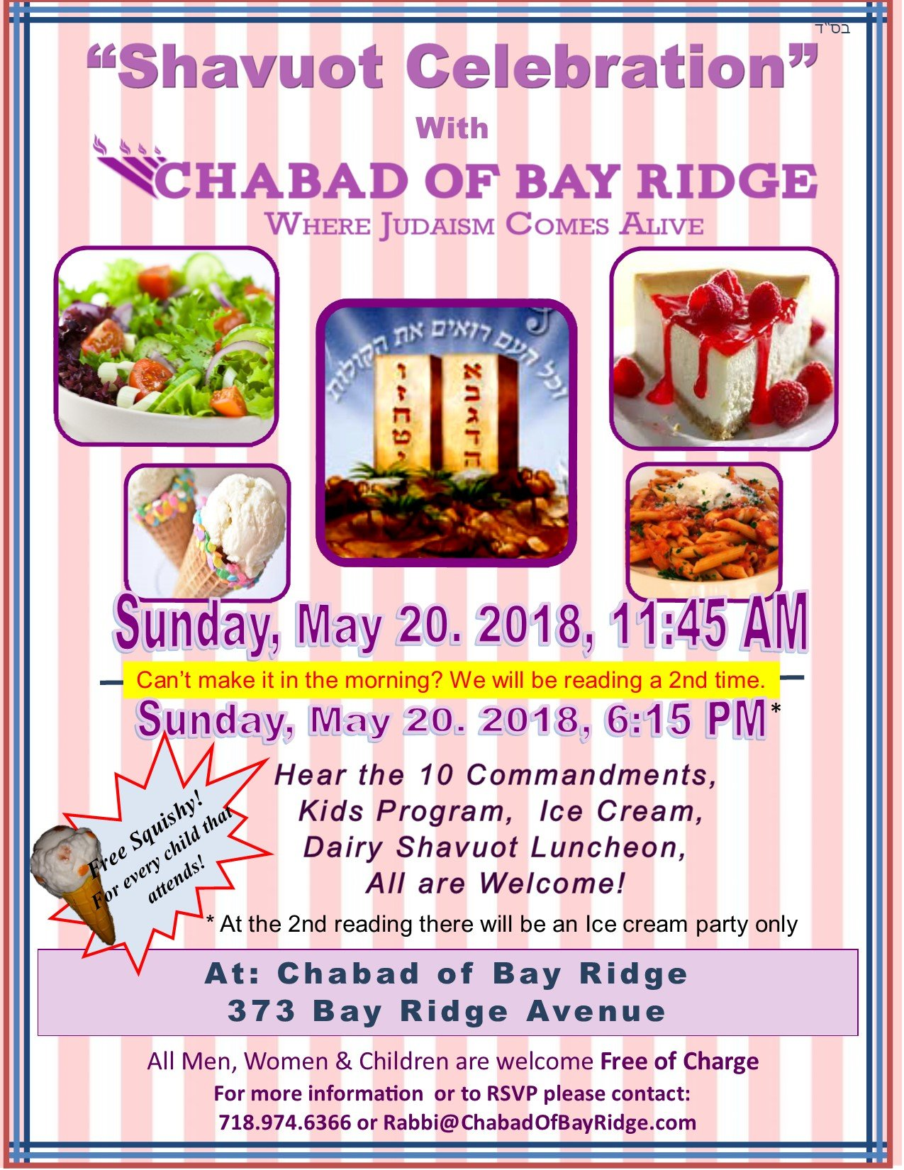 Upcoming Events - Stay informed about all the events at Chabad of ...