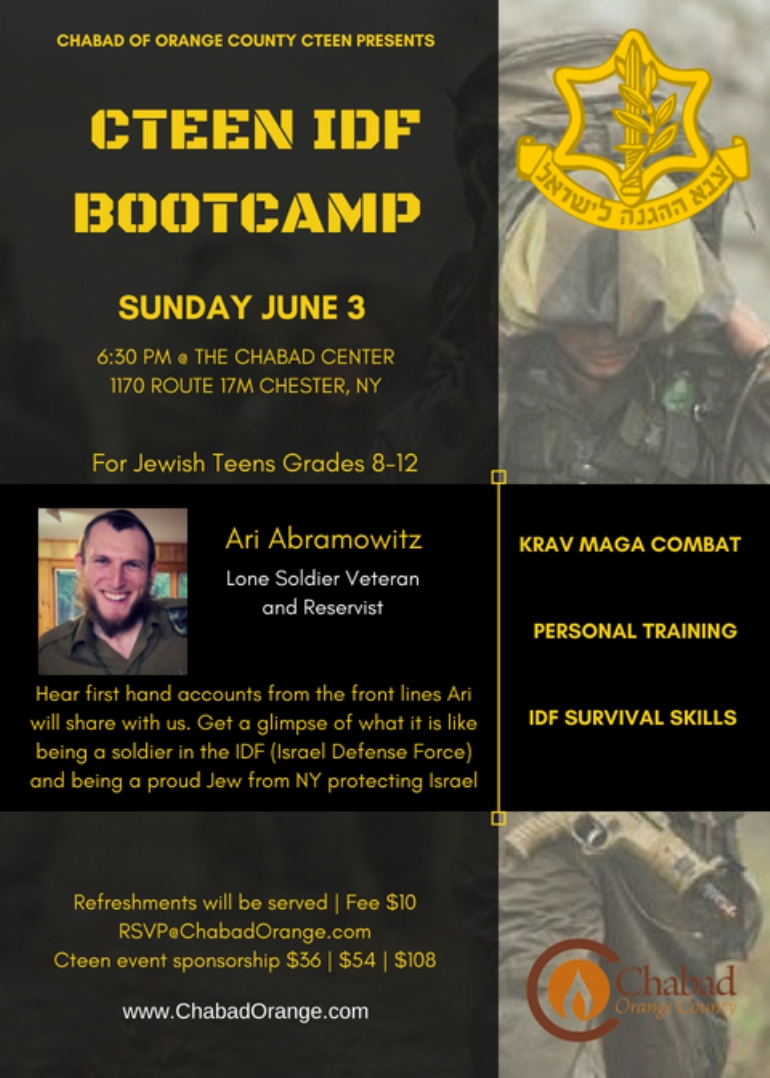 Cteen IDF Bootcamp.jpg