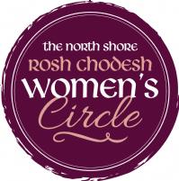 Rosh Chodesh 17 June