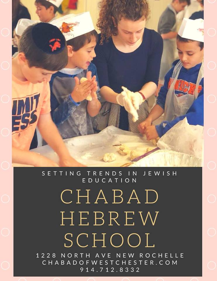 hebrew school flyer 2018