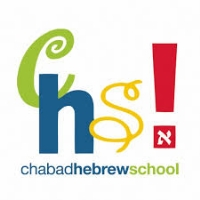 Hebrew School for Adults