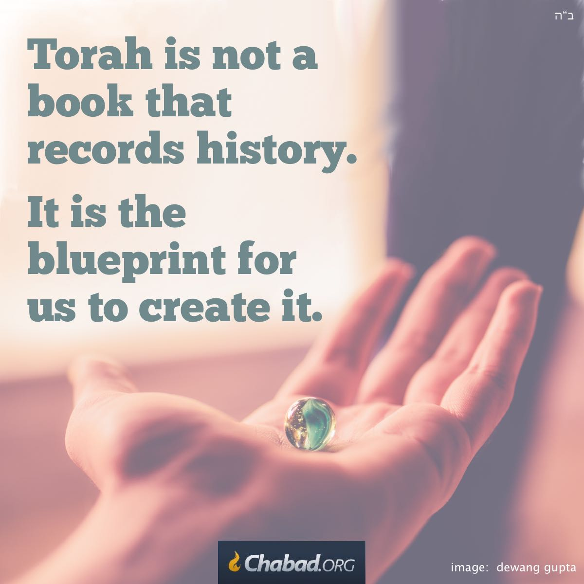 Blueprint daily dose of wisdom it is the blueprint by which the world was designed those who know how to learn it can find everything that exists in torah malvernweather Image collections