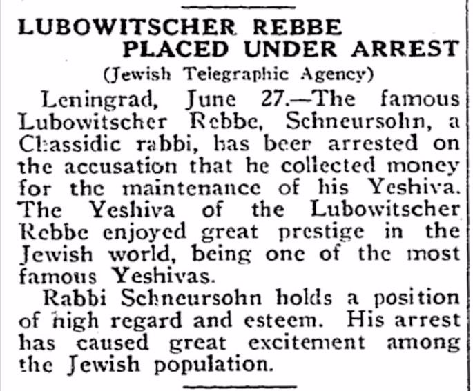 JTA brief announcing the Rebbe's arrest.