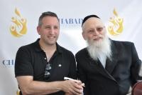 Torah Inauguration