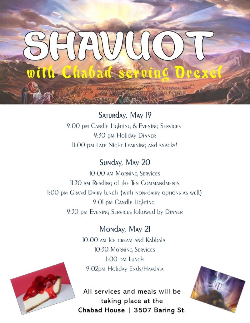 Shavuos schedule flyer 2018.jpg
