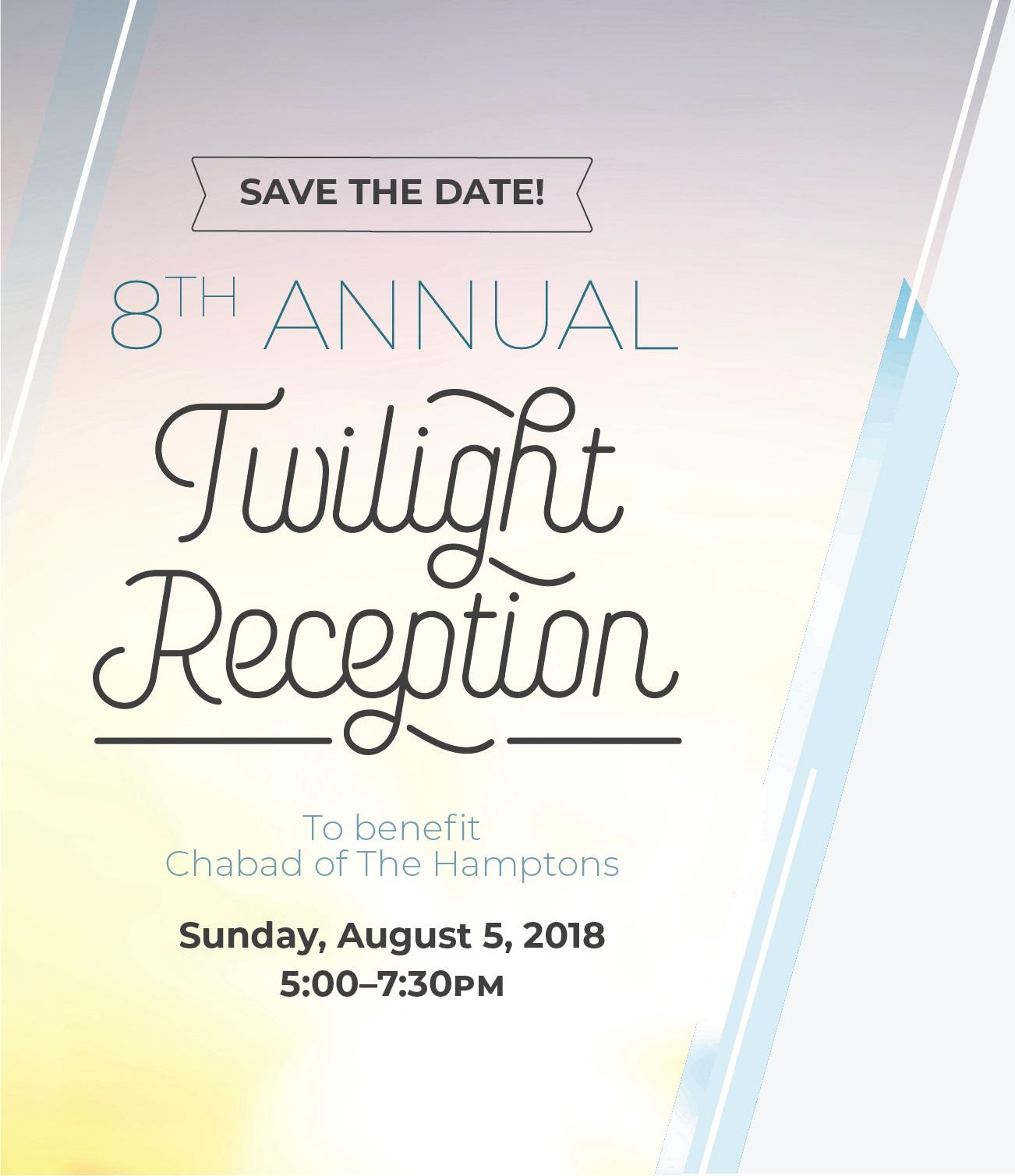 Program Guide Summer 5778 twilight reception.jpg
