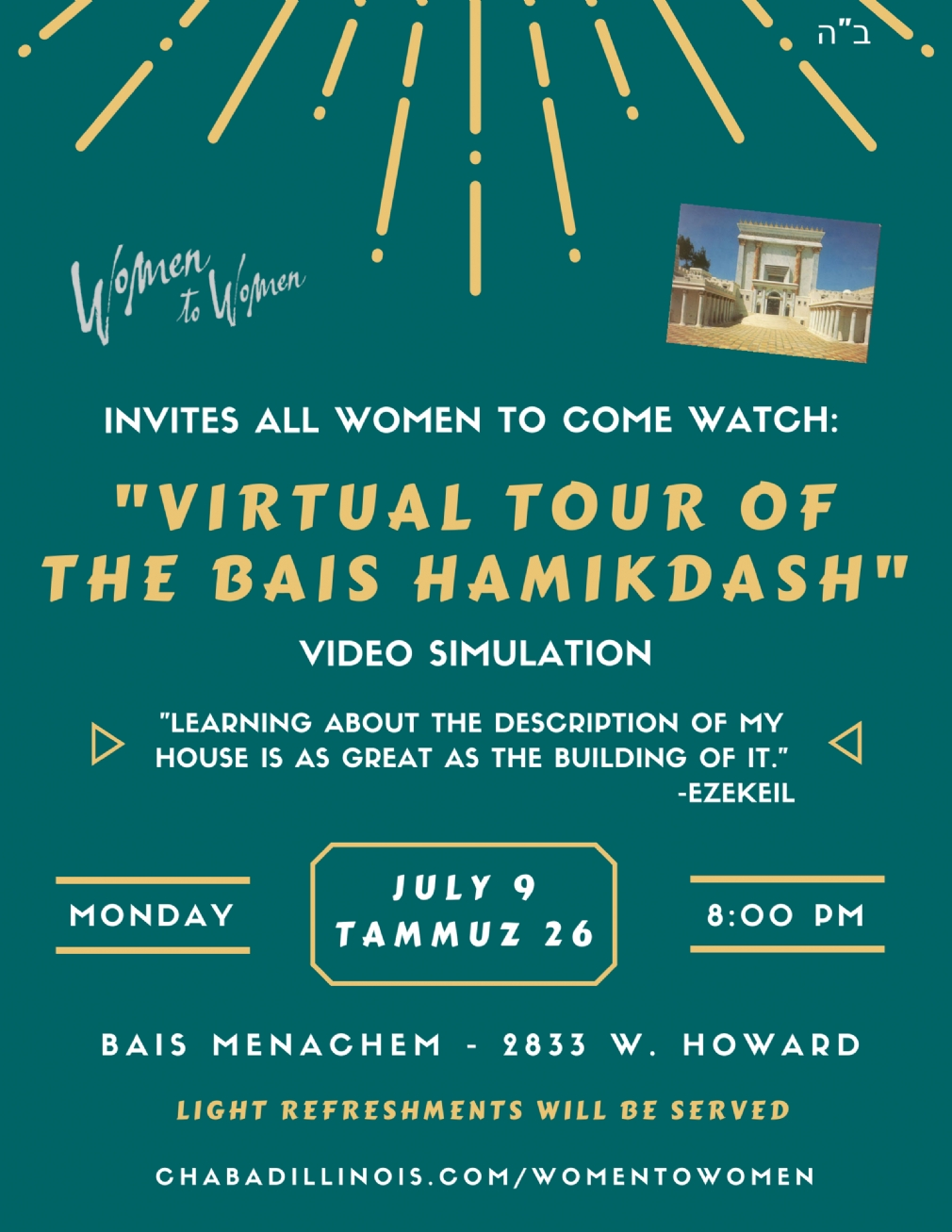 Virtual Tour of the BHMK (1).jpg