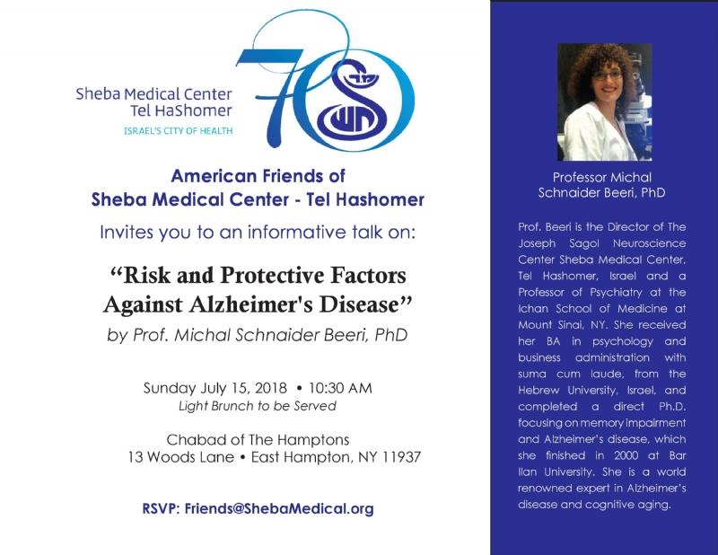 sheba medical brochure-page-0.jpg