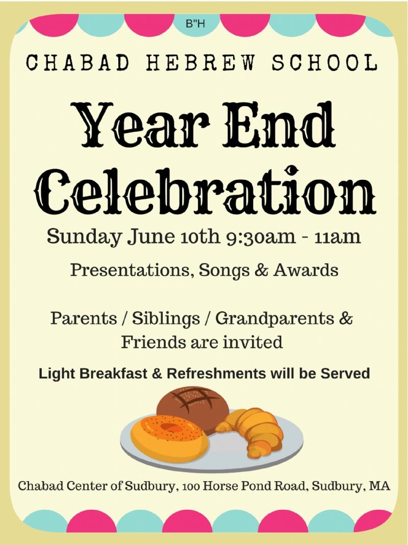 Hebrew School Year End Celebration.jpg