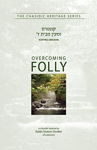 overcoming folly2.jpg