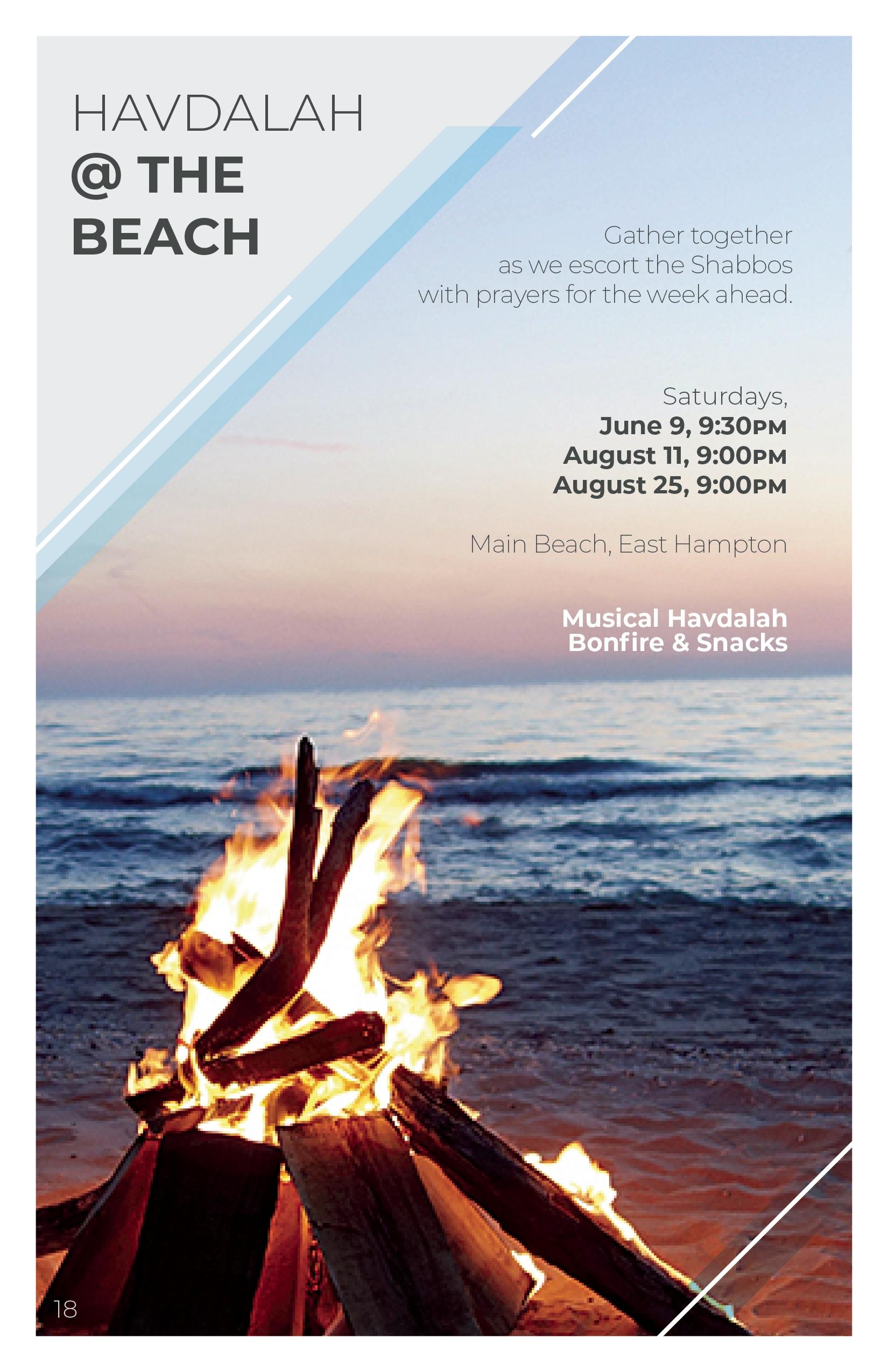 ProgramGuide summer5778 havdalahatthe beach.jpg