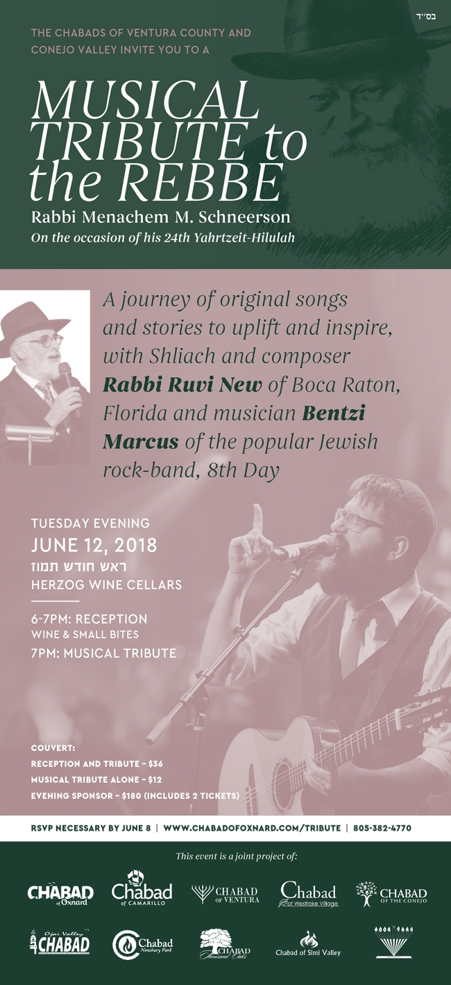 Musical Tribute to the Rebbe.jpg