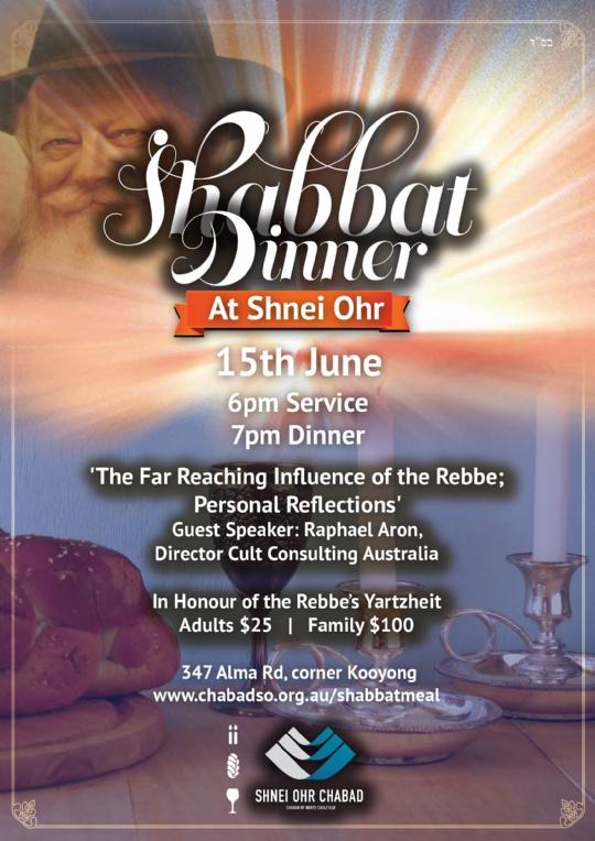 Shabbos Dinner v2.jpg
