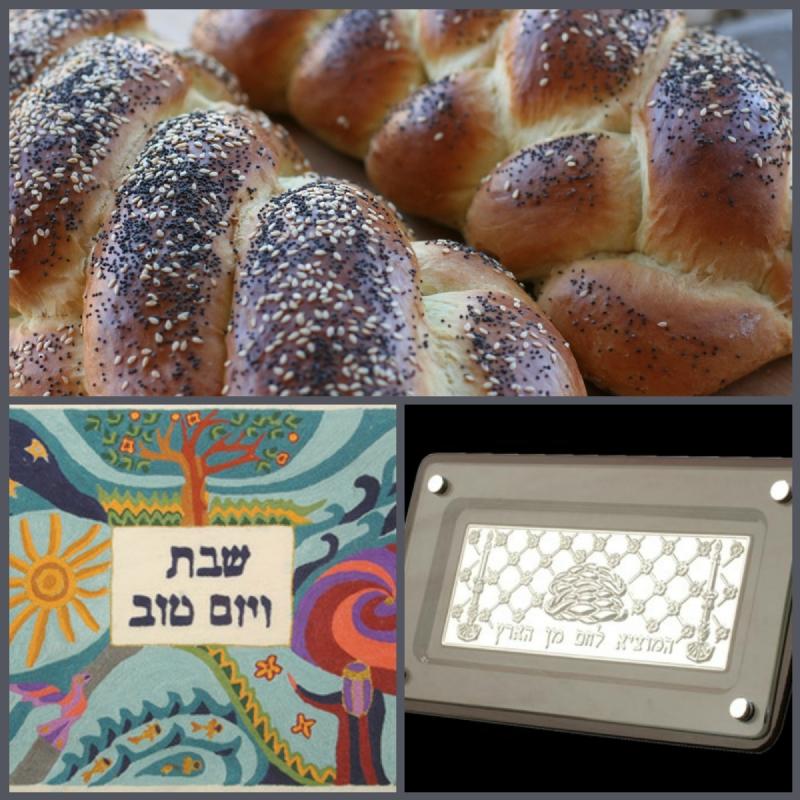 judaica shabbat challah
