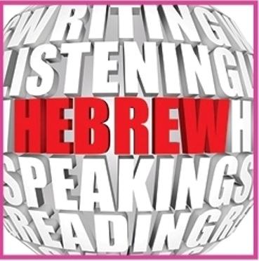 Read it in Hebrew clipart.jpg