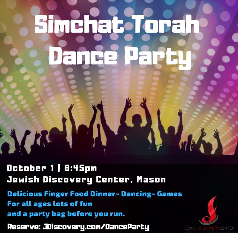 Simchat Torah Dance Party.png
