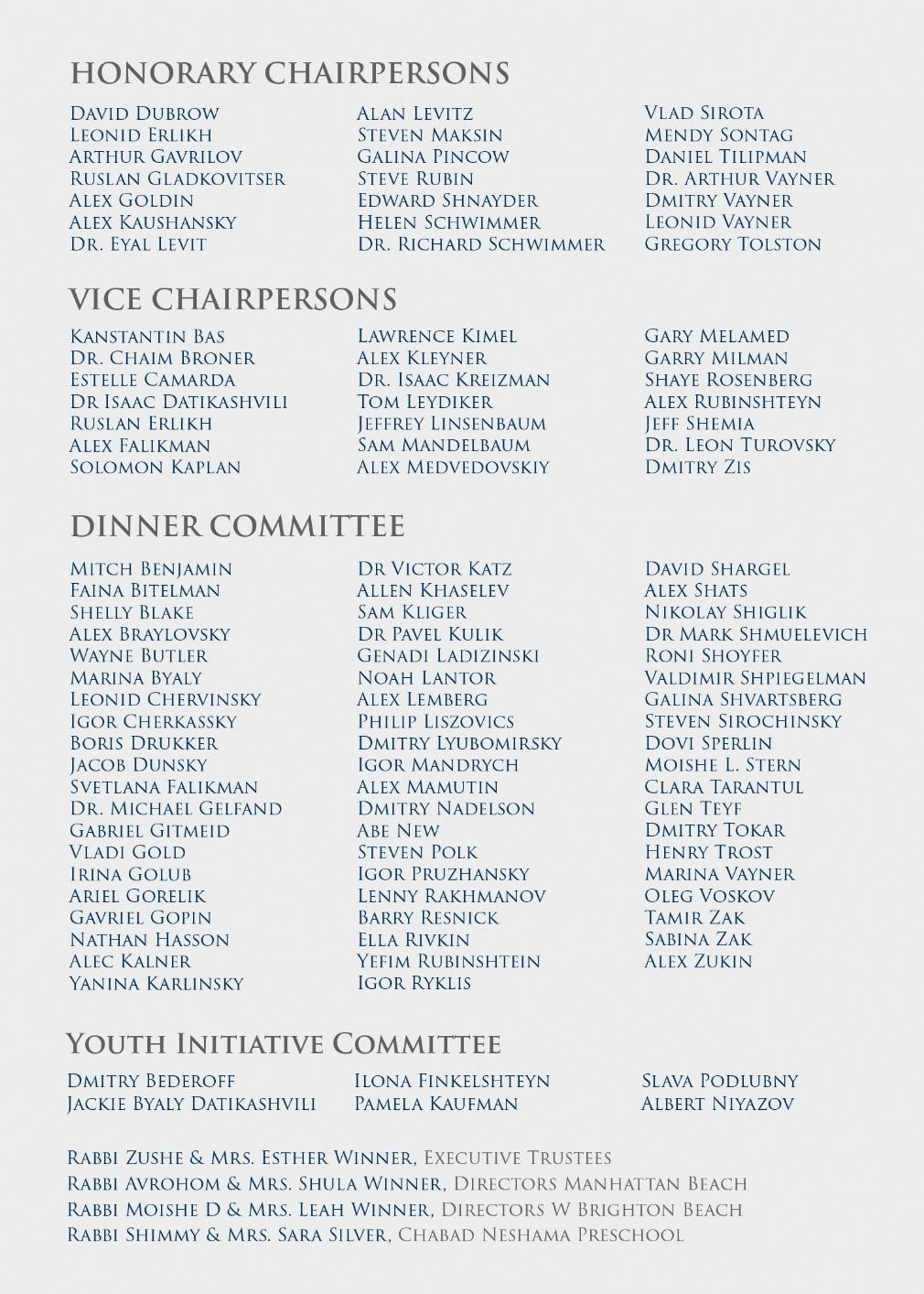 Dinner Invite 2018 v.4-2.jpg