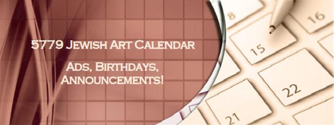 Calendar Banner.png