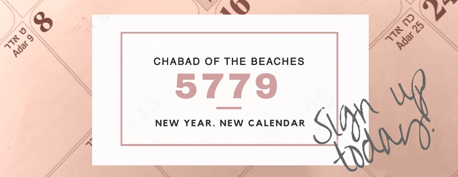 Calendar-Ad.jpg