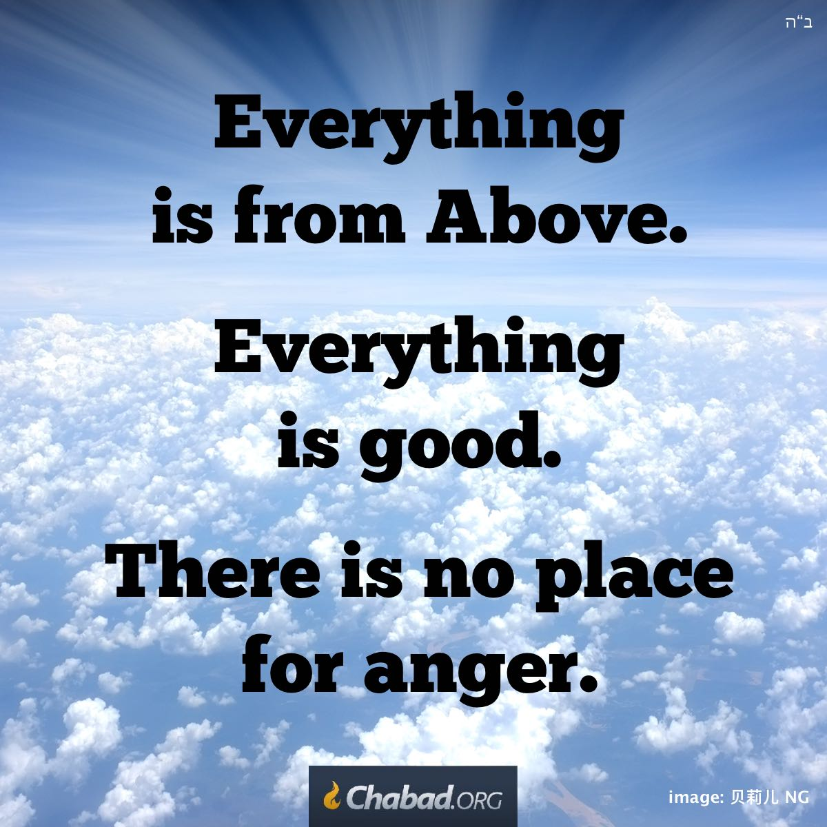 Advice On Anger Daily Dose Of Wisdom