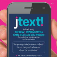 Jtext Sign Up