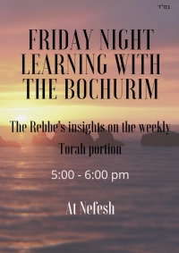 Learning with the Bochrim