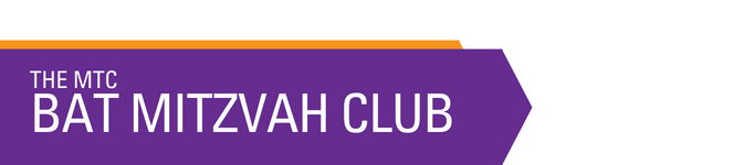 THE MTC Bat Mitzvah Club- web banner (1).png