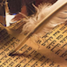 The Miles & Esther Sterling Community Torah