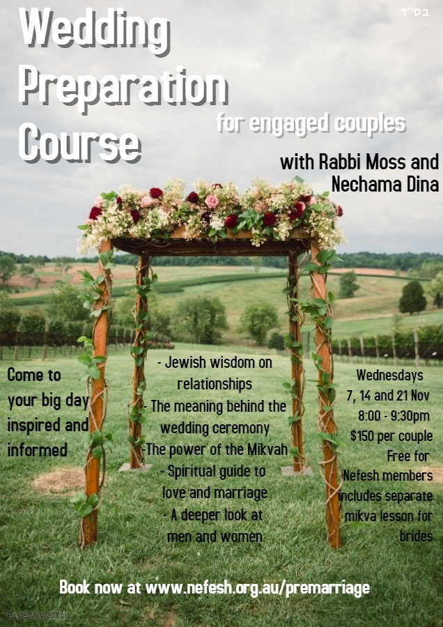 May wedding course.jpg
