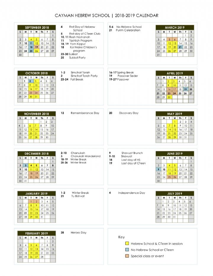 Hebrew School Calendar 2018-2019.png