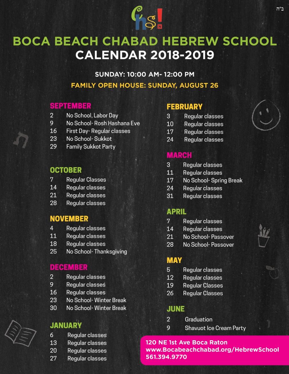 Hebrew school calendar 5779.jpg