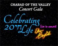 Concert Gala 2018