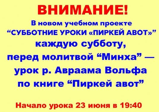 WhatsApp Image 2018-06-21 at 21.28.54.jpeg