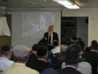 Video Presentation of Beis Hamikdosh