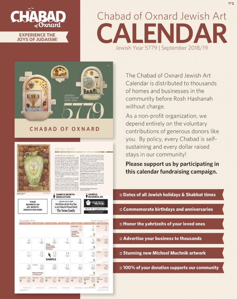 Calendar Form 5779 Side 1.jpg