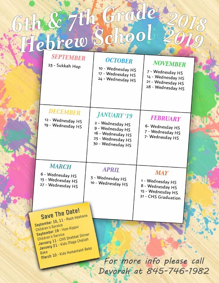 CTeen Jr. calendar 2018-2019.jpg