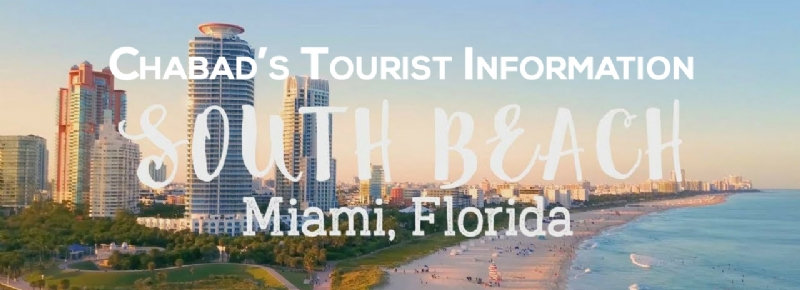 Chabad's Tourist Information.jpg
